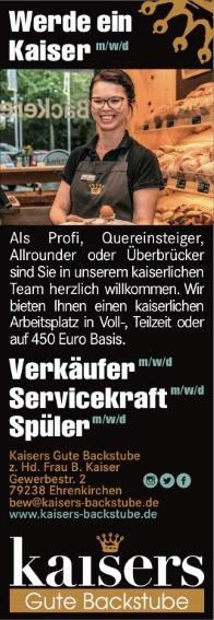 Kaisers Gute Backstube: Verkäufer